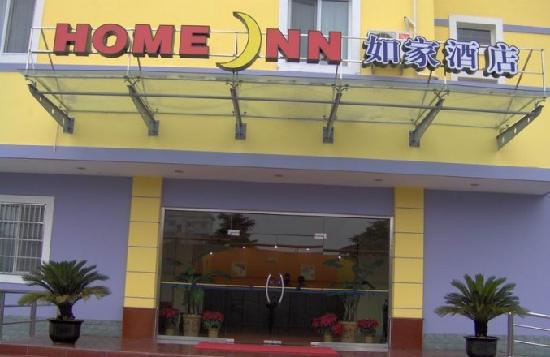 Home Inn (Hangzhou Fengqi Road)
