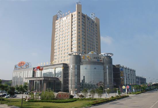 Guanghua International Hotel: 外景