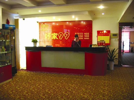 House Inn (Hangzhou Tianmushan): 20091106134517ag