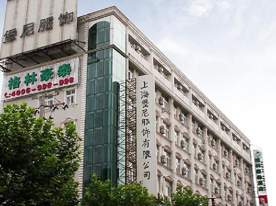 GreenTree Inn Shanghai Yanchang Road Business Hotel : 大楼