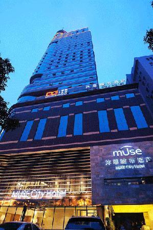 Muse City Hotel: 酒店外观