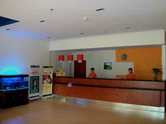 7 Days Inn (Jinan Quancheng Plaza ): 酒店大堂