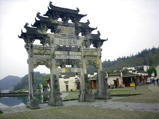 Huangshan, China: 2008724-14854