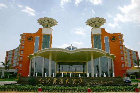 Guanfang Hotel Honghe