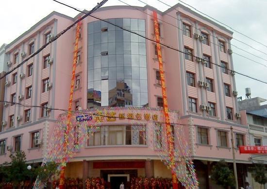 Sidaxingainian Hotel: 交通便利,吃东西方便,门口都是餐馆