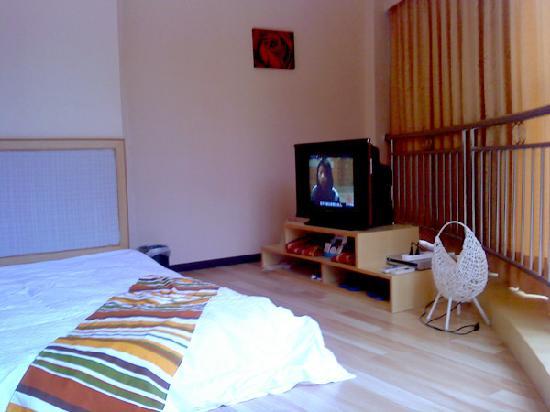 Sidaxingainian Hotel: 假日房(榻榻米)