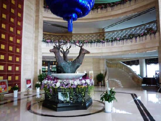 Photo of Changbaishan Haihang Hotel Changchun