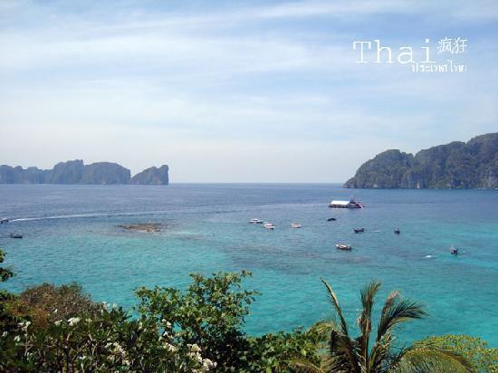 Phi Phi Hill Resort: 无敌海景