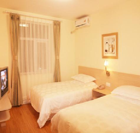 Jingcheng 138 Inns & Hotels Beijing Panjiayuan