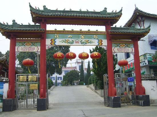 Jingde County, China: 正门