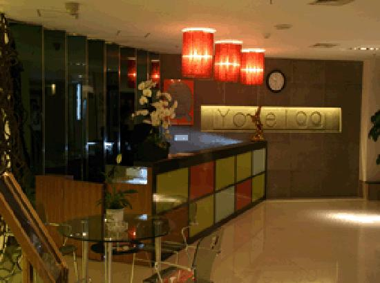 Motel 168 Yantai Ermalu Binhai Square: 大堂