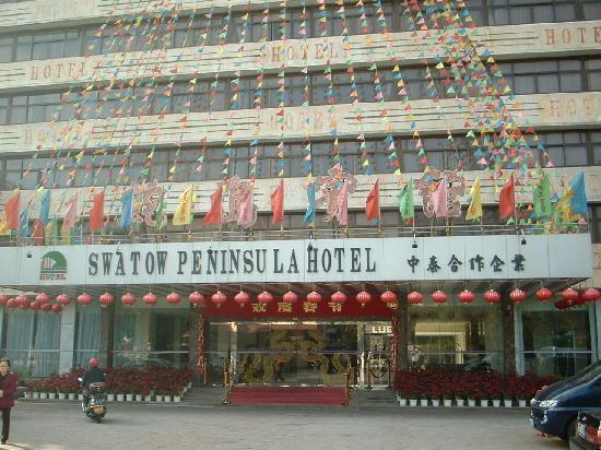 Tuo Dao Hotel