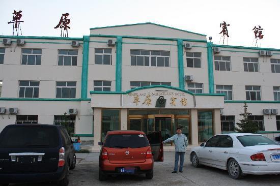 Qinghai Lake Grassland Hotel