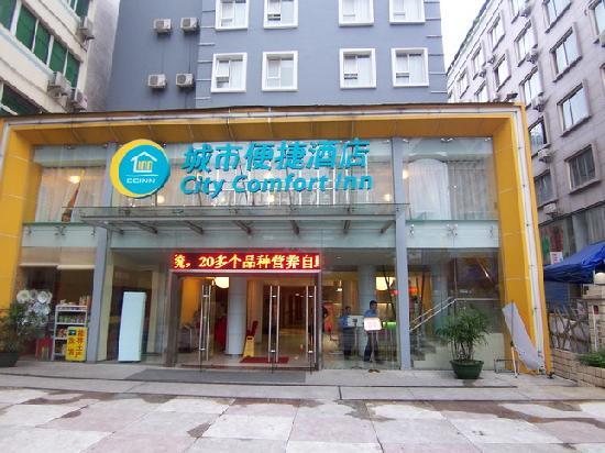 City Comfort Inn Guilin Railway Station: 101_8618