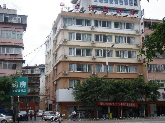 Zhongli Express Inn (Kunming Beijing Road)