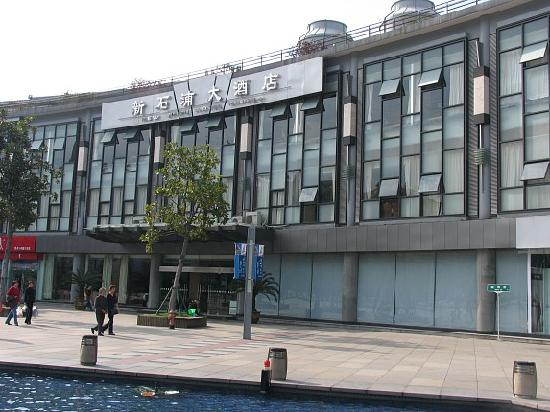 Shipu Hotel (Tianyi)
