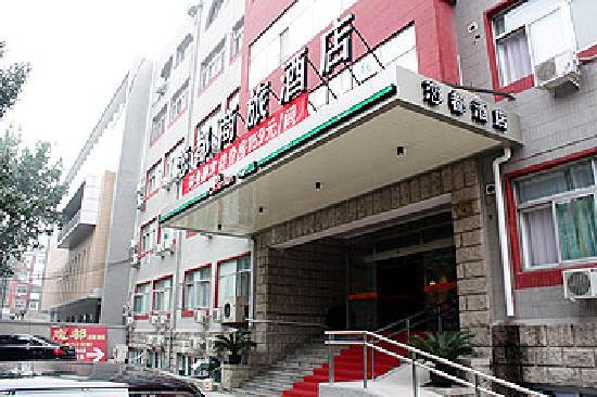 Lovetown Travel Hotel (Beijing Baiwanzhuang): 20101418_0_5_0_1