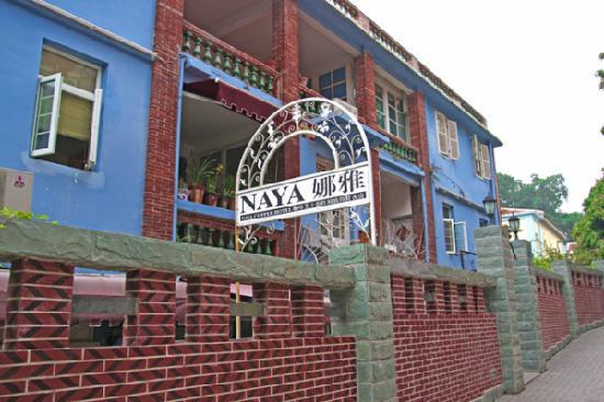 Nana Inn (Xiamen Gulangyu Coast): 外墙很漂亮