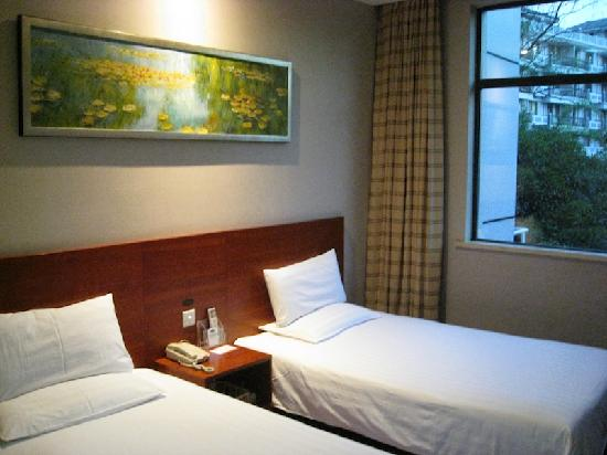 Hanting Hotel (Hangzhou Hubin) : 房间