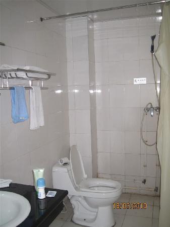7 Days Premium Xi'an Mingchengqiao Xibeidaxue : 厕所