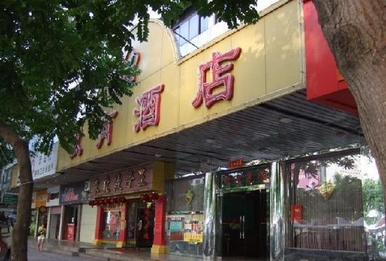 Education Hotel