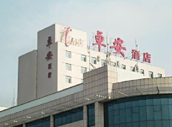 City Comfort Inn Xiangyang Train Station: 酒店外景