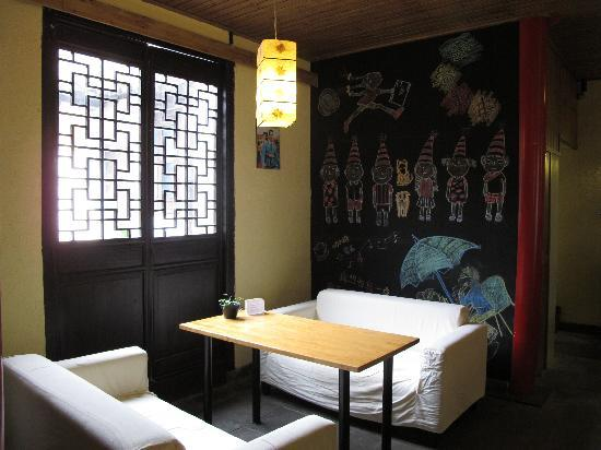 Zhouzhuang Youth Hostel