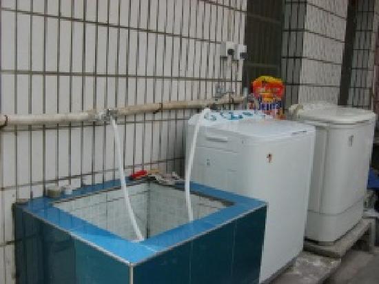 Qifei Guest House: 公用洗衣机