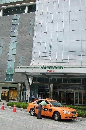 Courtyard by Marriott Seoul Times Square: DSC_0012