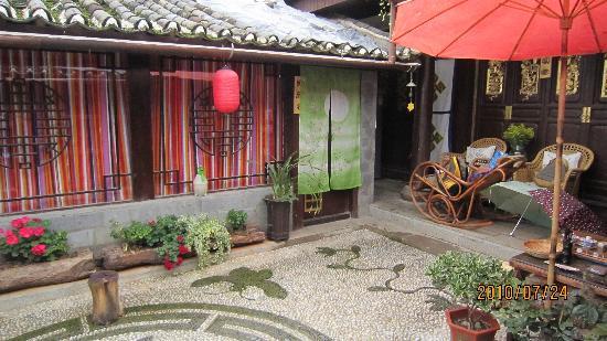 Wamao Inn: IMG_1604