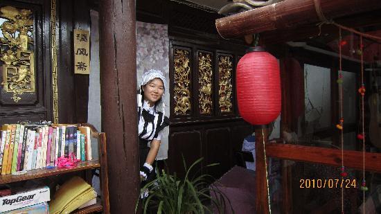 Wamao Inn: IMG_1607