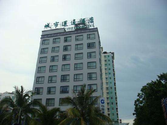 Sanya City Link Hotel : 门头