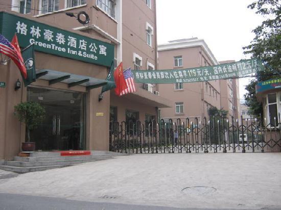 Green Tree Inn (Shanghai Changfeng Park Shell Apartment Hotel)