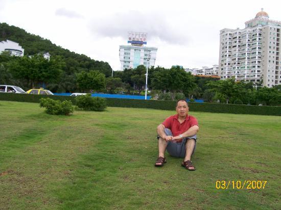 Guangkong Lantian Hotel: 酒店全景