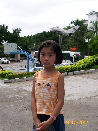 Guangkong Lantian Hotel: 100_0409