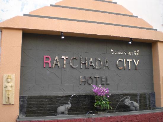 Ratchada City Hotel: CIMG0228