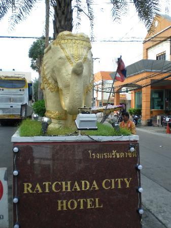 Ratchada City Hotel: CIMG0231