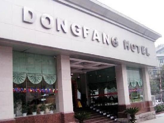 Dongfang Hotel(Yongchuan)