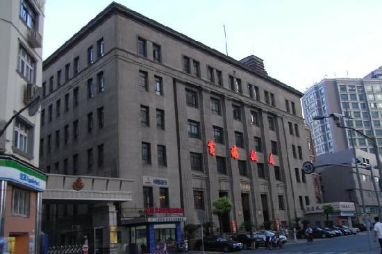 Huangpu Hotel: 酒店外观