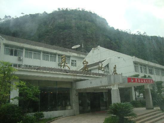 Lingyan Resort : 外面来一张