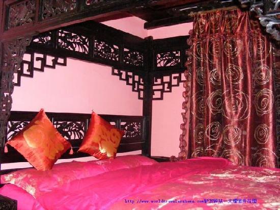 Hengsheng Garden Hotel Dali: 龙凤阁豪华古典特色大床房