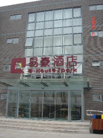 Yitel Beijing Zhongguancun Software Park: 20081202101647243_begin