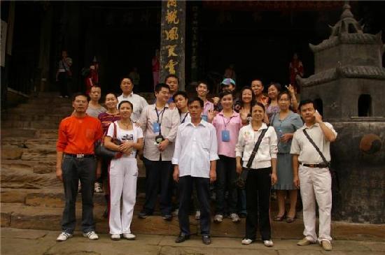Luoquan Ancient Town : 全体工作人员在罗泉古镇