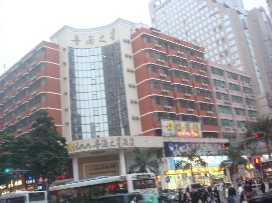 GDH inn Shenzhen Huahai: DSC00115