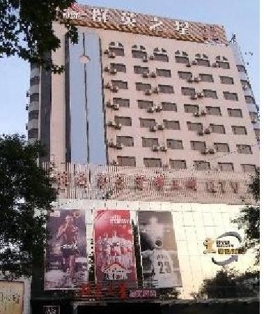 Weiduo Liya Hotel