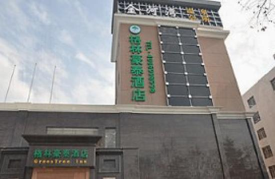 GreenTree Inn Wuxi Guyunhe Business Hotel: 酒店外观