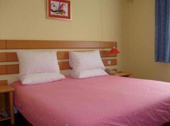 Home Inn (Changchun Renmin Square)