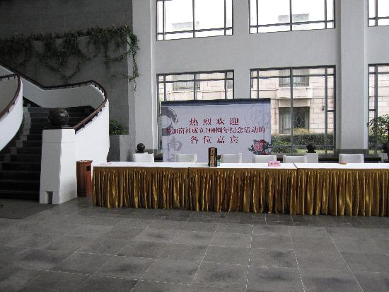 Photo of Suzhou Central Hotel