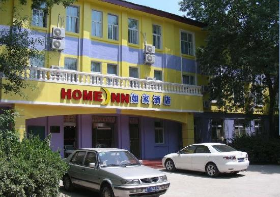 Home Inn (Tianjin Hongxing Road)