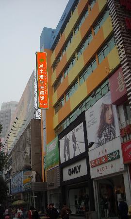 Yuebanwan Fashion Hotel: 月半湾外景